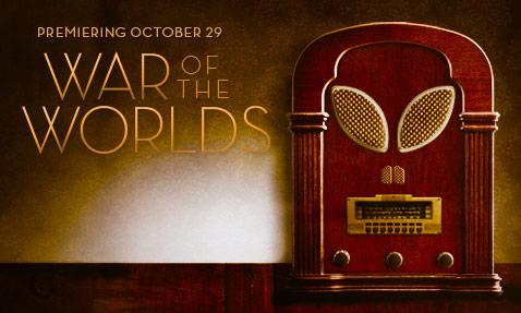 worlds_film_landing-nologo.jpg